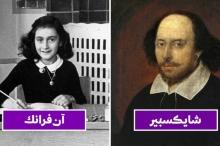 ماذا لو عادت هذه الشخصيات الـ19 التاريخية إلى الحياة؟ كيف ...