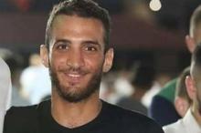 الشهيد إلياس ياسين ضحية رصاص الغدر قرب مستوطنة بركان
