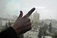 الحالة الجوية المتوقعة لنهاية الأسبوع