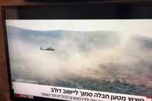 مصرع مجندة اسرائيلية واصابات خطيرة بانفجار عبوة ناسفة قرب رام ...