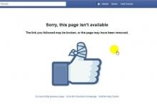 كيف تعرف إن قام شخص ما بحظرك على فيسبوك؟