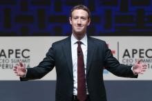 ما صحة ما انتشر عن إنهاء الفيسبوك برنامجًا للذكاء الاصطناعي ...
