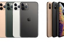 مقارنة بين iPhone 11 Pro وسابقه ..هل الأمر يستحق ...
