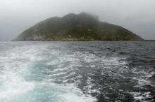 جزيرة يابانية مُقدَّسة محرمة على النساء تُدرَج بقائمة التراث العالمي ...