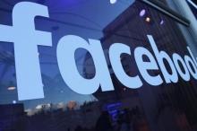 زوكربيرغ يفي بوعده أخيرا.. فيسبوك تطلق ميزة وقف التتبع وهكذا ...