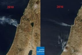 2010 و 2016 ...التاريخ يعيد نفسه والصورة تتكرر ...شاهد حرائق حيفا كما ظهرت من الأقمار الصناعية