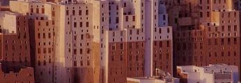 مانهاتن الصحراء.. شاهد أقدم ناطحات سحاب في التاريخ.. تقع في هذه المدين ...