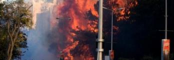 الحرائق المدمرة التي اندلعت في نوفمبر بحيفا والقدس، نموذج مصغر لسيناري ...