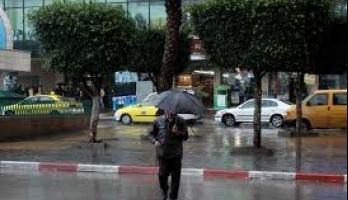 تطورات الحالة الجوية ... نشرة الصباح