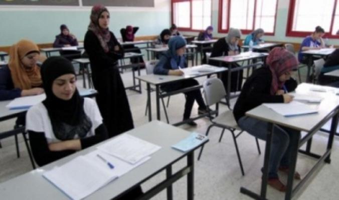 بيان هام حول إمتحان التوظيف وإمتحان التوجيهي
