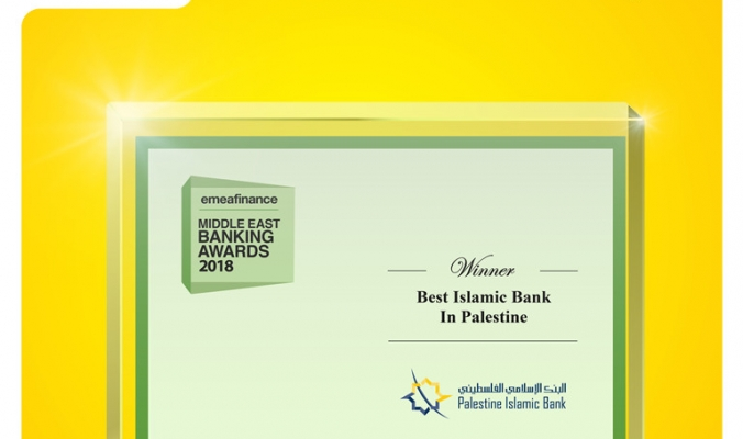 """الإسلامي الفلسطيني"""" أفضل بنك إسلامي في فلسطين وفقا لمجلة EMEA Finance"""