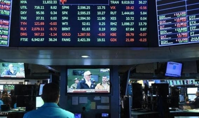 العالم يسير نحو الكساد الكبير وأزمة اقتصادية عالمية طاحنة