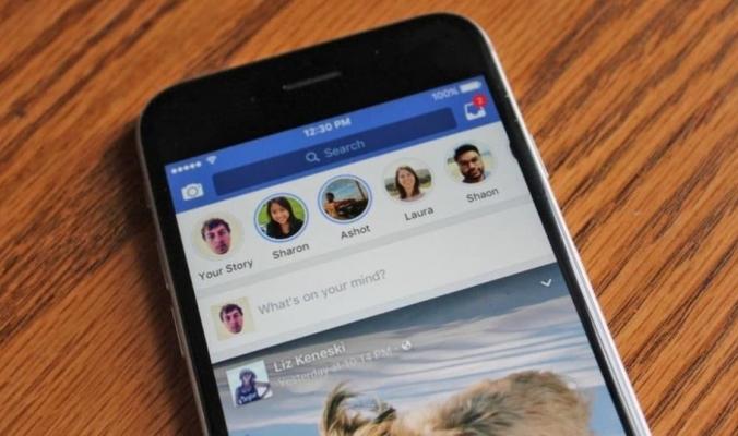 جديد فيسبوك.. اجعل صورك ثلاثية الأبعاد