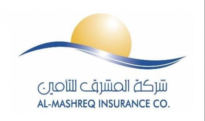 المشرق للتأمين تعقد اجتماع الهيئة العامة غير العادي لمساهميها