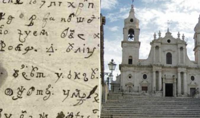 """""""استخدم الشيطان يدها لكتابتها"""" واستيقظت مغطاةً بالحبر.. علماء يحلون لغز رسالة غامضة كتبتها راهبةٌ منذ عام 1676"""