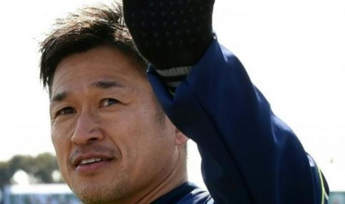 رقم قياسي: ياباني يسجل هدفاً في عمر الخمسين!