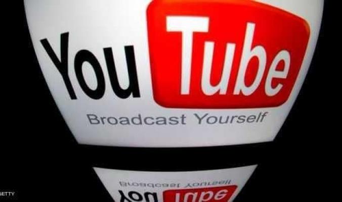 """خدمة موسيقية جديدة من """"يوتيوب"""""""