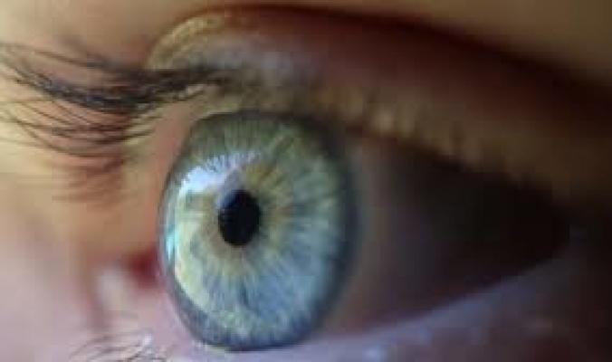 إلى أى مدى يمكن للعين البشرية أن ترى؟