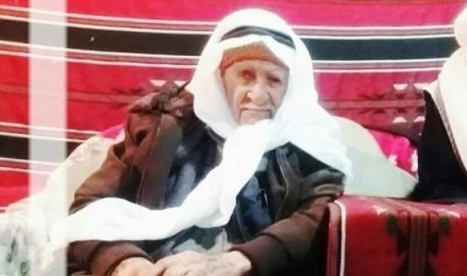 وفاة أكبر معمر في فلسطين عن عمر ناهز ١٣3 عاما
