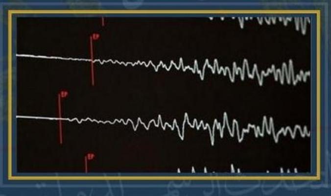 زلزال بقوة 7.3 درجة يهز جنوب شرقي الفلبين