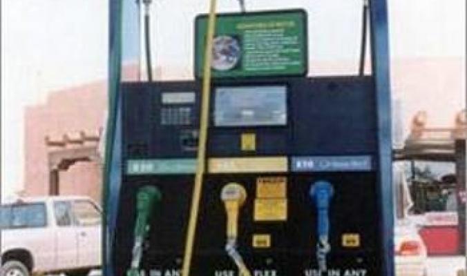 الوقود الحيوي...لعنة بيئية أم حل لأزمة المناخ؟