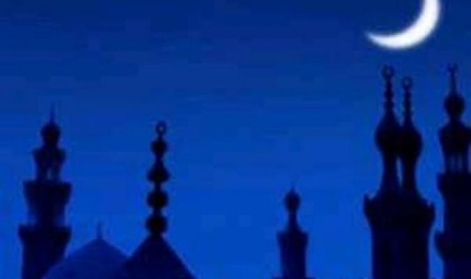 نهار رمضان هذا العام الأطول منذ 26 عاما والأول من آب اول ايامه