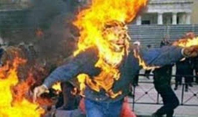 الخليل: شاب يحرق نفسه احتجاجاً على الظروف المعيشية الصعبة