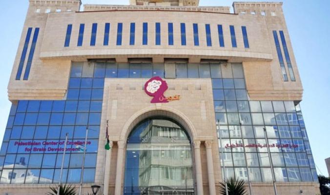 (تكوين) أول مركز مختص بالعناية الدماغية والنفسية للأطفال في فلسطين