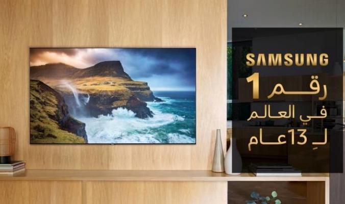 شركة سامسونج تحصل على المرتبة الأولى للسنة الثالثة عشر على التوالي في مبيعات التلفزيونات عالمياً
