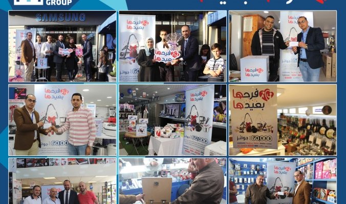 """مجموعة مسلماني تسحب على جوائز بقيمة 60,000 شيكل ضِمن حملة يوم الأم """"فرحها بعيدها"""""""