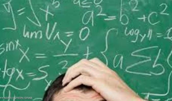 """مدرس رياضيات يستقيل قبل قدوم """"يوم القيامة"""""""