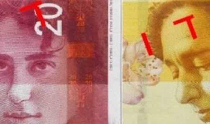 شاهد وتعرف ... اوراق نقدية إسرائيلية جديدة في الاسواق قريباً