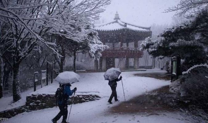 البرد يجمد كوريا الجنوبية.. والحرارة 25 تحت الصفر