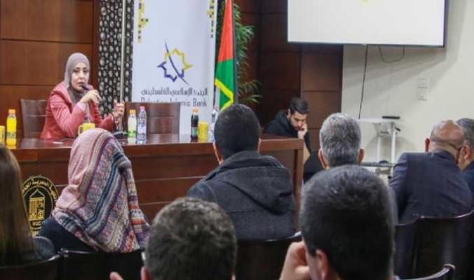 الإسلامي الفلسطيني يرعى مجموعة ورش عمل حول المنهجية المعيارية لتطوير الكفايات وتطوير التدريب في بيئة العمل