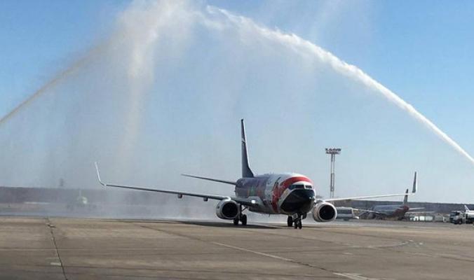 فيديو..سر رش مياه على طائرة منتخب مصر فور وصولها موسكو