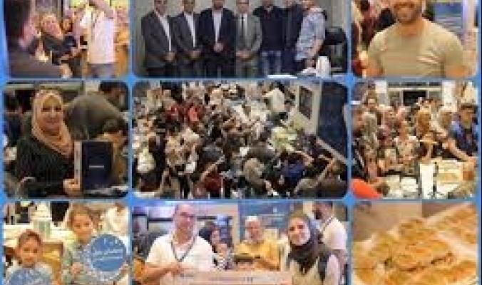 مسلماني هوم تنظم ثاني أمسياتها الرمضانية في معرضها بالخليل