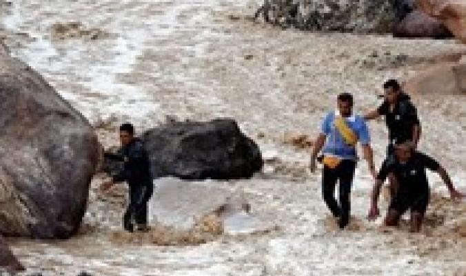 التقرير النهائي لفاجعة البحر الميت