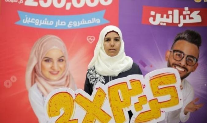 """بقيمة ربع مليون شيكل .. """"الإسلامي الفلسطيني """" يسلم الجائزة الكبرى الثانية في حملة توفير كريم X2"""