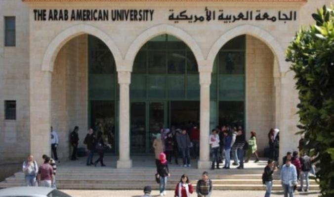 بعد توتر وتهديدات بالقتل .. دعوات لعودة طلبة الداخل من جنين.. ما الذي يجري في الجامعة العربية الأمريكية؟