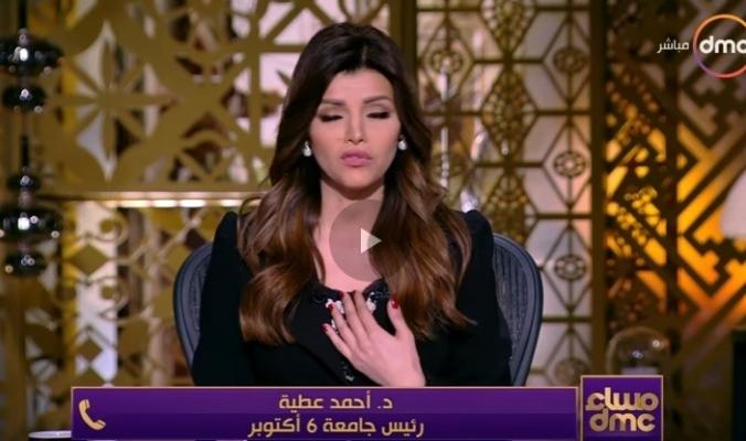 هاجمها على الهواء.. شاهد ماذا قال رئيس جامعة مصرية لمذيعة اتصلت عليه 11 ليلاً !