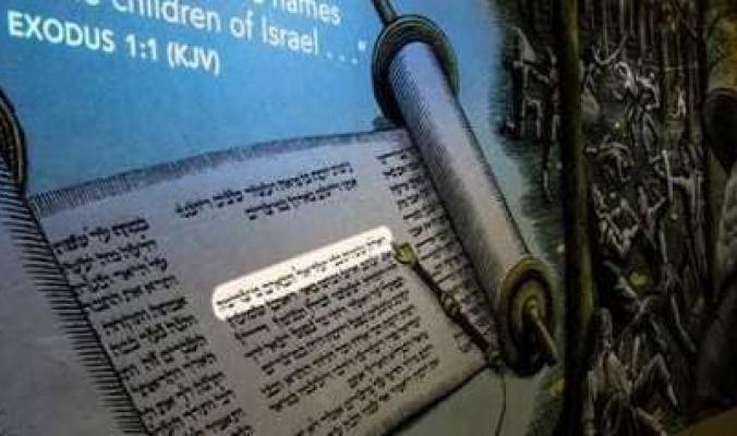 خبراء يحذرون من شبهات تزوير لمخطوطات البحر الميت التي تكشف أصول المسيحية.. وتاجر فلسطيني لديه حل اللغز