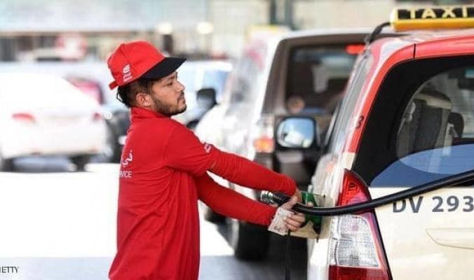 عند هذا الحد يجب عليك إعادة تعبئة خزان السيارة بالوقود!!