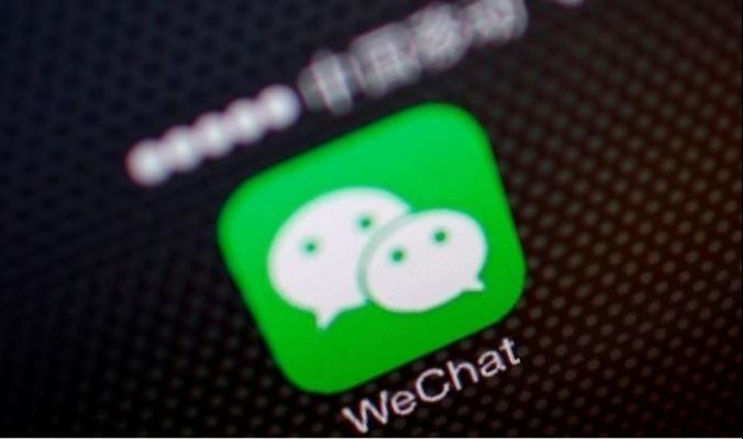 """تطبيق """"ويتشات"""" ينفي تخزين محادثات المستخدمين"""