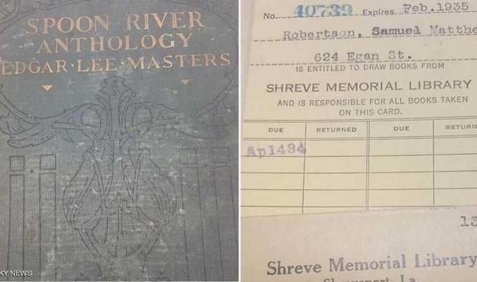 """أعاد كتابا بعد 84 عاما من استعارته.. وتصرف """"طريف"""" للمكتبة"""