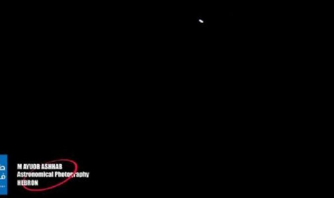 طقس فلسطين ينجح في تصوير كويكبDA14 في سماء فلسطين.