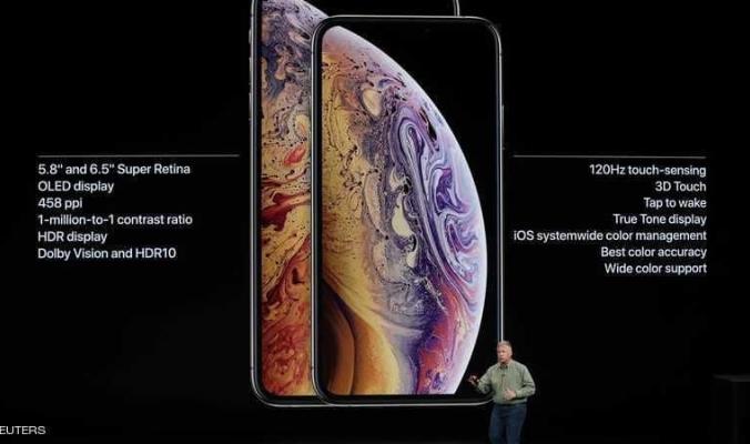 أبل تقدم ميزة غير مسبوقة في آيفون XS الجديد