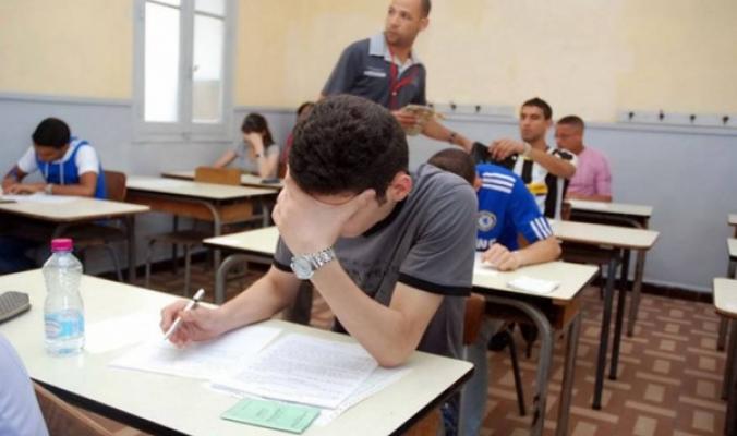 بيان صادر عن وزارة التربية والتعليم حول امتحان الثانوية العامة