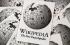 5 أشياء لا تعرفها عن موقع ويكيبيديا
