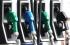 هبوط أسعار البنزين الفروقات لصالح الخزينة