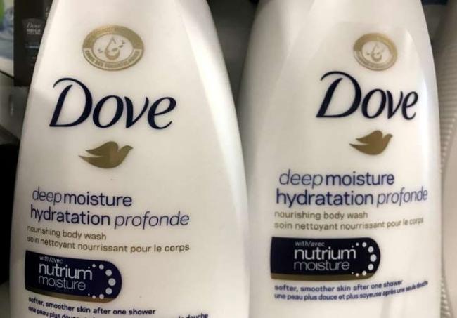 دوف تواجه كارثة علاقات عامة بسبب امرأة سوداء تتحول إلى بيضاء في إعلان